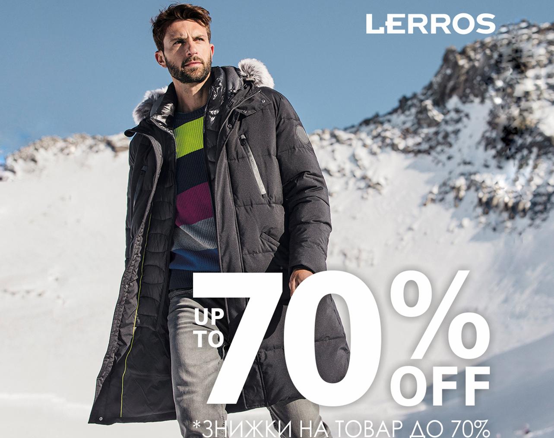 Lerros оголошує Sale на всі колекції