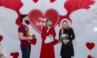 День усіх закоханих (14.02.2020)
