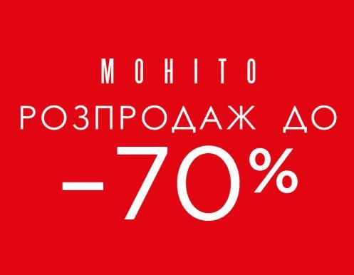 Розпродаж до -70% в MOHITO