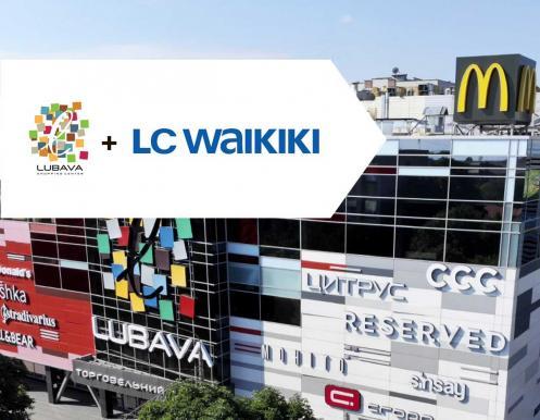 В ТРЦ Lubava откроется магазин LC Waikiki