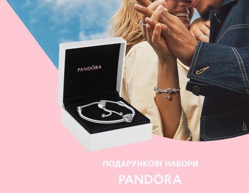Подарункові комплекти прикрас від PANDORA