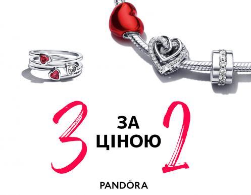 Святкуйте День святого Валентина разом ізPANDORA