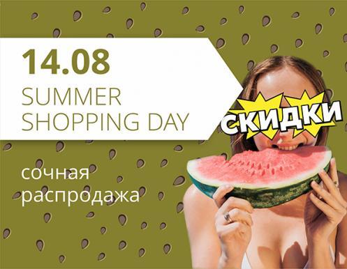 Summer Shopping day в ТРЦ