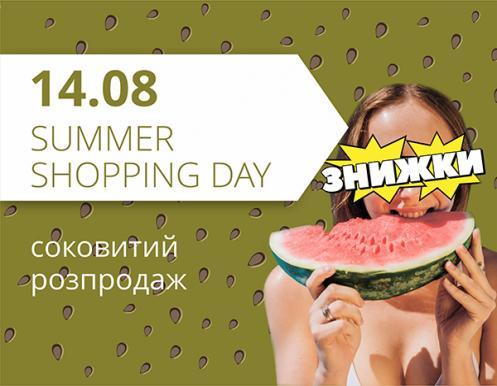 Summer Shopping day в ТРЦ