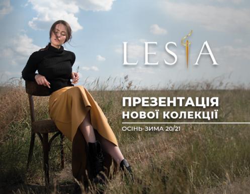 Магазин LESIA запрошує на презентацію нової колекції